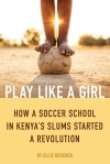 playlikeagirl_cover-site
