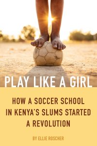 playlikeagirl_cover-200x300